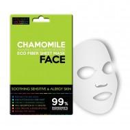Textilní pleťová maska pro citlivou a alergickou pleť / chamomile