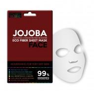 Plátýnková maska vyživující pro hodně suchou pleť / jojoba