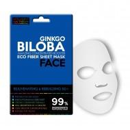 Plátýnková maska pro poškozenou pleť a atopickou pokožku / biloba