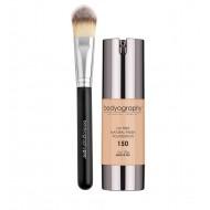 Sada - makeup + štětec 150